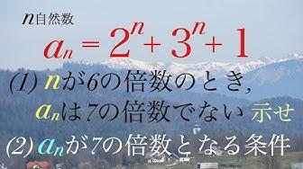 f:id:masato19641105:20190821235726j:plain