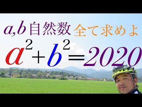 f:id:masato19641105:20190825002508j:plain