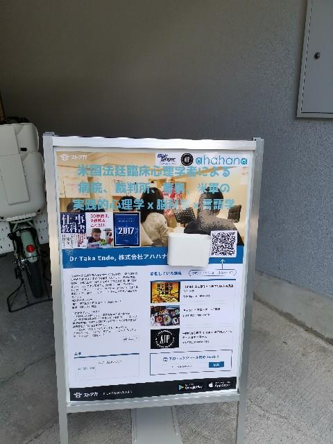 f:id:masato19641105:20190915135516j:image