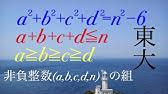 f:id:masato19641105:20190929051502j:plain