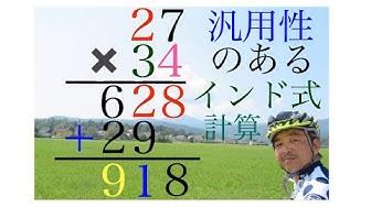 f:id:masato19641105:20191026003822j:plain