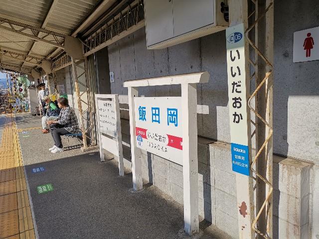 f:id:masato19641105:20191105134802j:image
