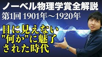 f:id:masato19641105:20191106004441j:plain