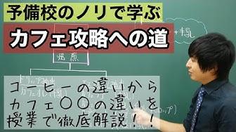 f:id:masato19641105:20191106222632j:plain