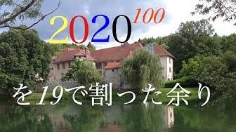 f:id:masato19641105:20191107234535j:plain
