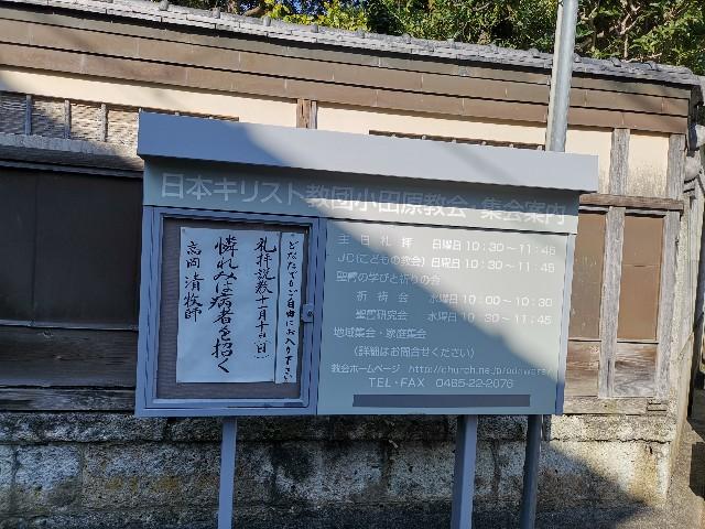 f:id:masato19641105:20191110125215j:image