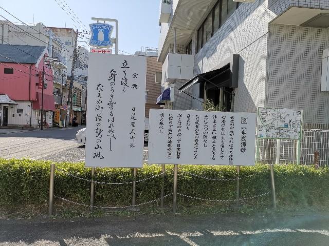 f:id:masato19641105:20191110125710j:image