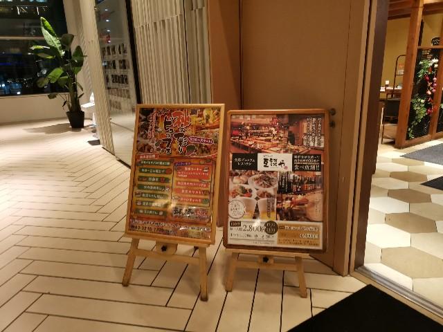 f:id:masato19641105:20191110215820j:image