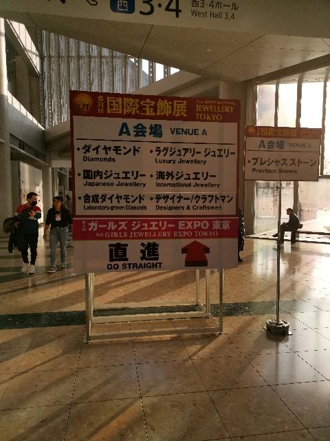 f:id:masato19641105:20200122220441j:image