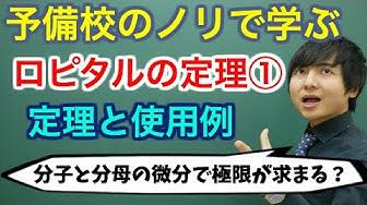 f:id:masato19641105:20200123230331j:plain