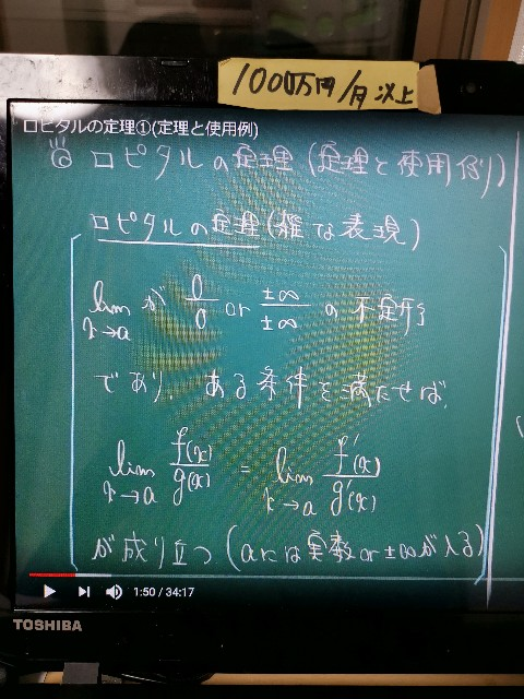 f:id:masato19641105:20200124001620j:image