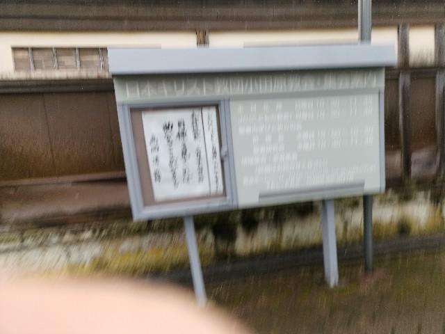 f:id:masato19641105:20200216134936j:image