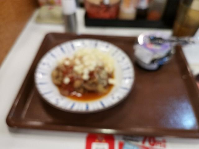 f:id:masato19641105:20200216135011j:image