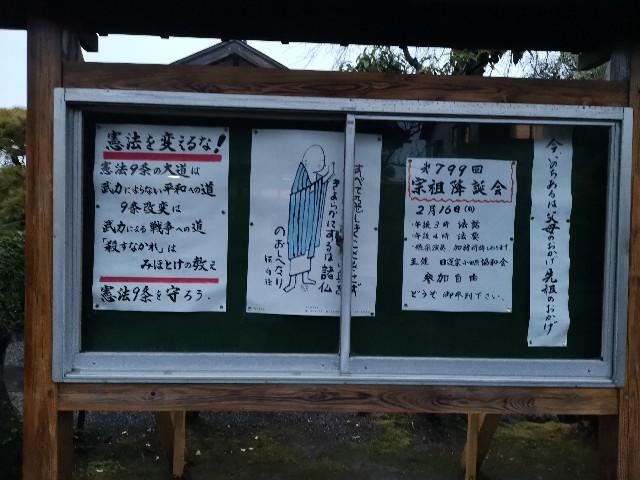 f:id:masato19641105:20200216175303j:image
