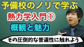 f:id:masato19641105:20200216203821j:plain