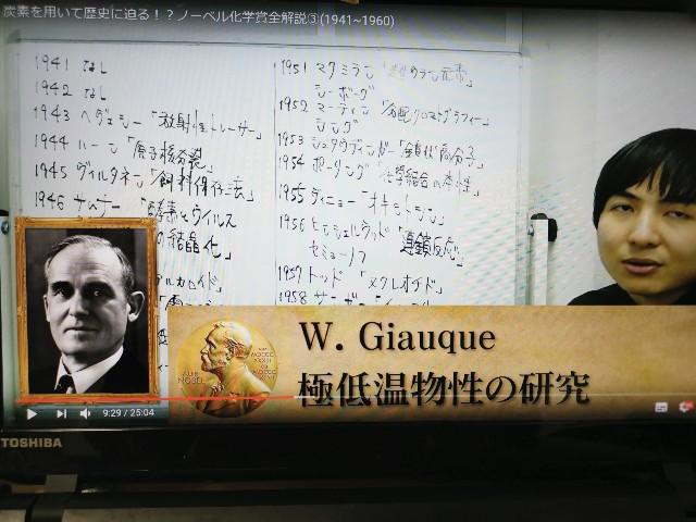f:id:masato19641105:20200324011346j:image
