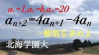 f:id:masato19641105:20200401182711j:plain