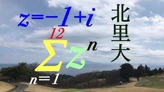 f:id:masato19641105:20200402094251j:plain