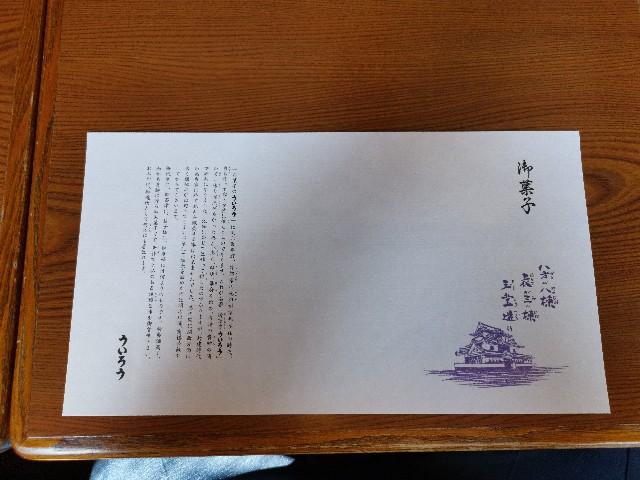 f:id:masato19641105:20200402195954j:image