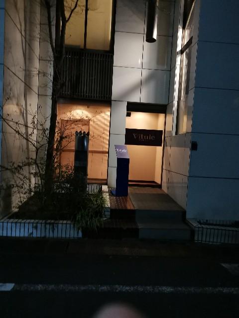 f:id:masato19641105:20200403201306j:image