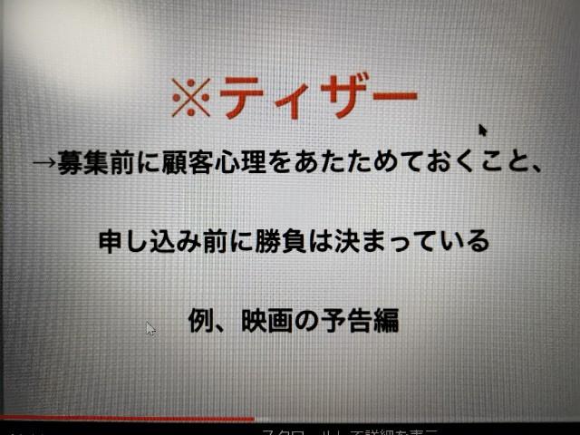 f:id:masato19641105:20200412163932j:image