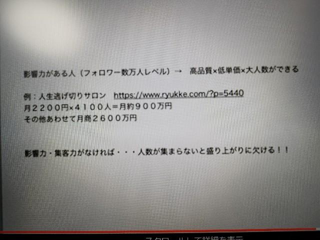 f:id:masato19641105:20200412182923j:image
