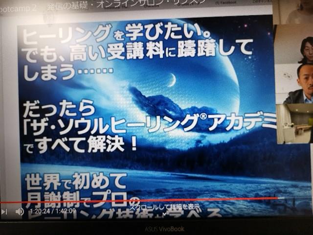 f:id:masato19641105:20200412185525j:image