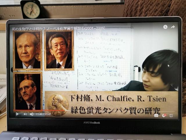 f:id:masato19641105:20200413070322j:image