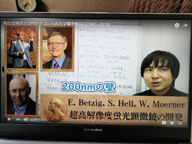 f:id:masato19641105:20200413073536j:image