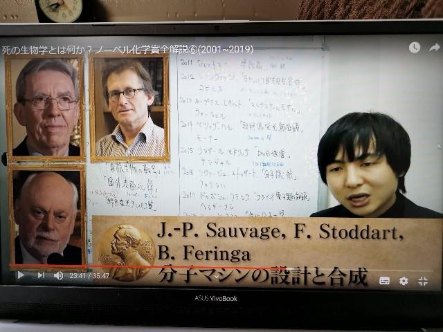 f:id:masato19641105:20200413074226j:image
