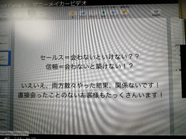 f:id:masato19641105:20200414001010j:image