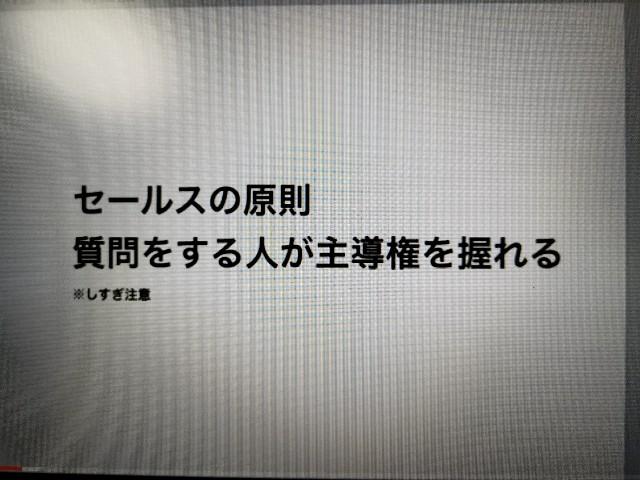 f:id:masato19641105:20200414002050j:image