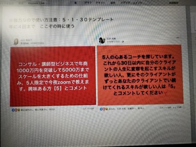f:id:masato19641105:20200414002547j:image