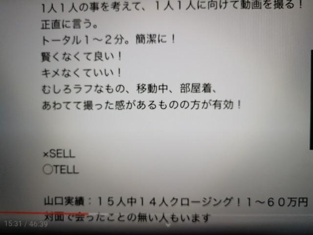 f:id:masato19641105:20200414162405j:image