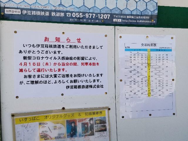 f:id:masato19641105:20200414173419j:image