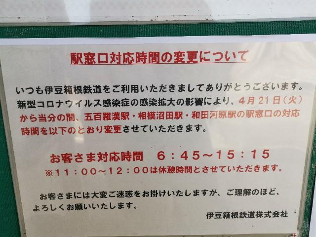 f:id:masato19641105:20200414173430j:image