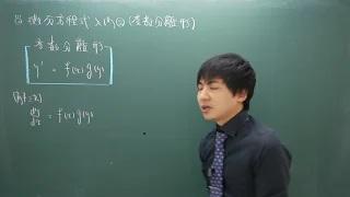 f:id:masato19641105:20200506174430j:plain
