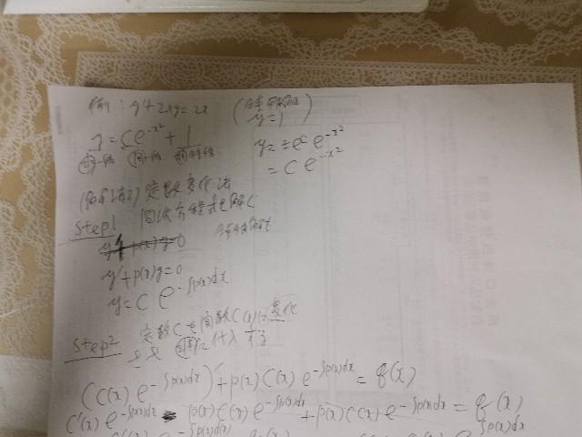 f:id:masato19641105:20200506221814j:image