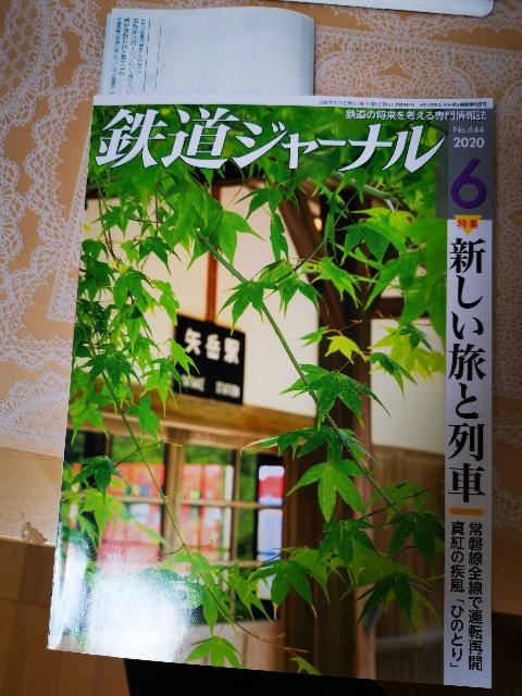 f:id:masato19641105:20200522230750j:image