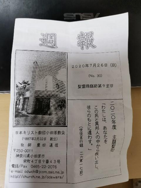f:id:masato19641105:20200727000738j:image