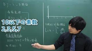 f:id:masato19641105:20200727074955j:plain
