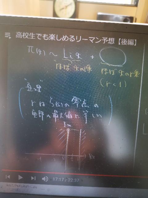 f:id:masato19641105:20200727081128j:image