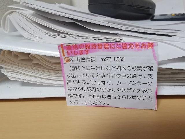 f:id:masato19641105:20200805234450j:image