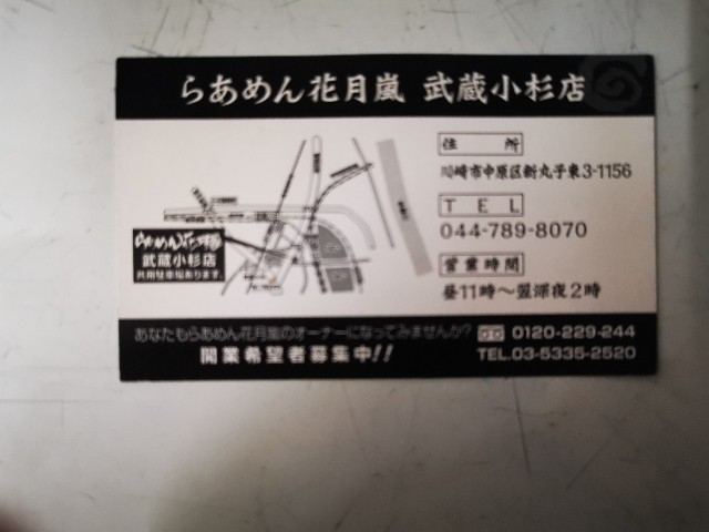 f:id:masato19641105:20200810191407j:image