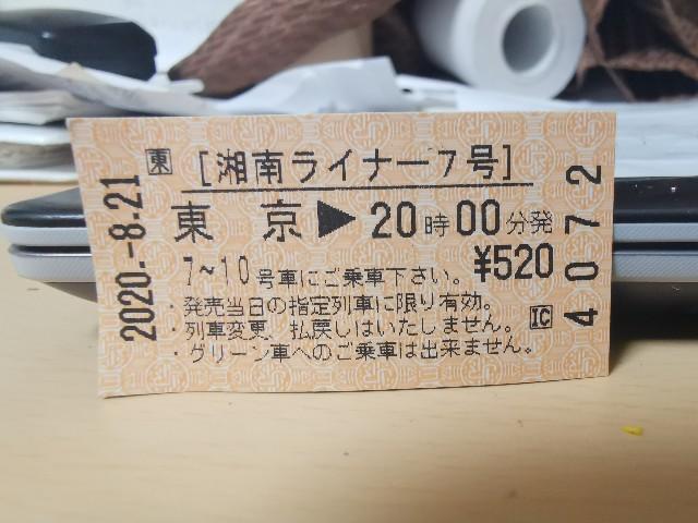 f:id:masato19641105:20200821222353j:image