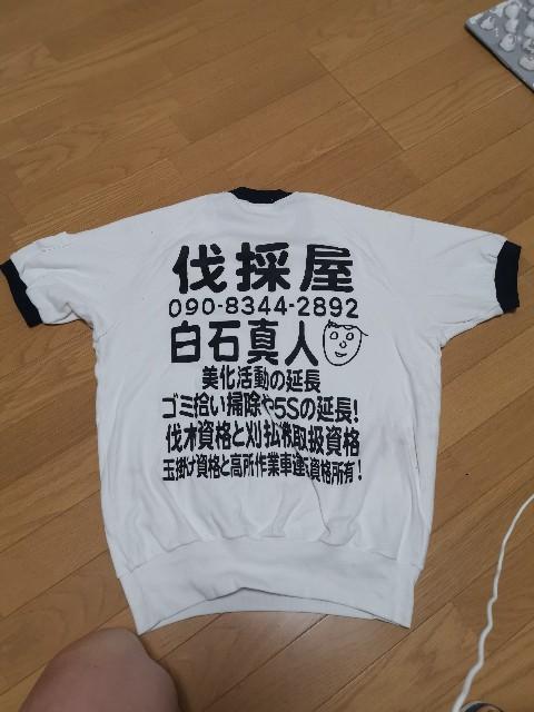 f:id:masato19641105:20200828114328j:image