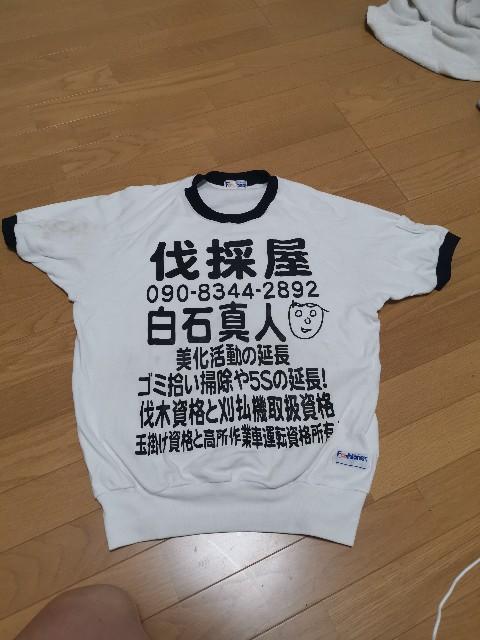 f:id:masato19641105:20200828114407j:image