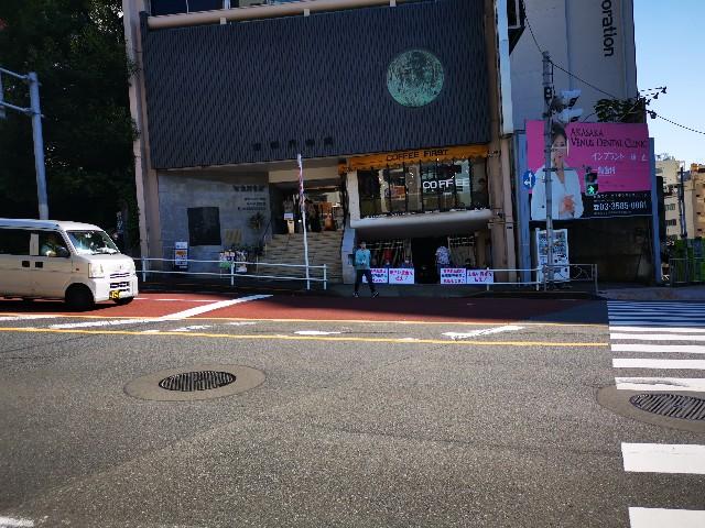 f:id:masato19641105:20200930185918j:image