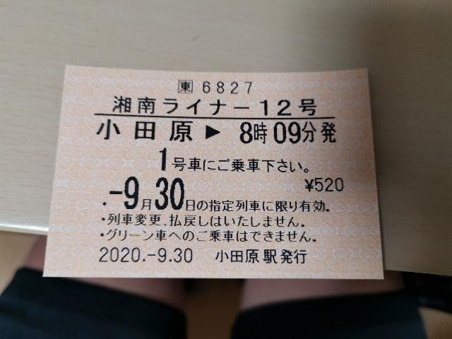 f:id:masato19641105:20200930215547j:image