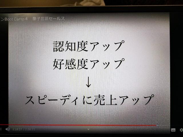 f:id:masato19641105:20200930220104j:image